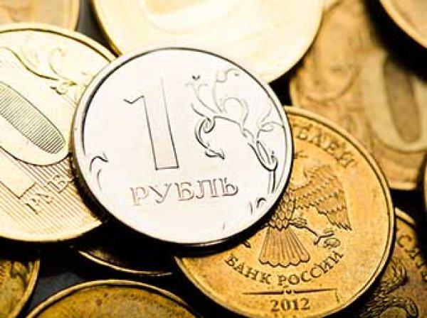 Курс доллара на сегодня, 3 сентября 2018: когда рухнет рубль до 80 за доллар – прогноз экспертов