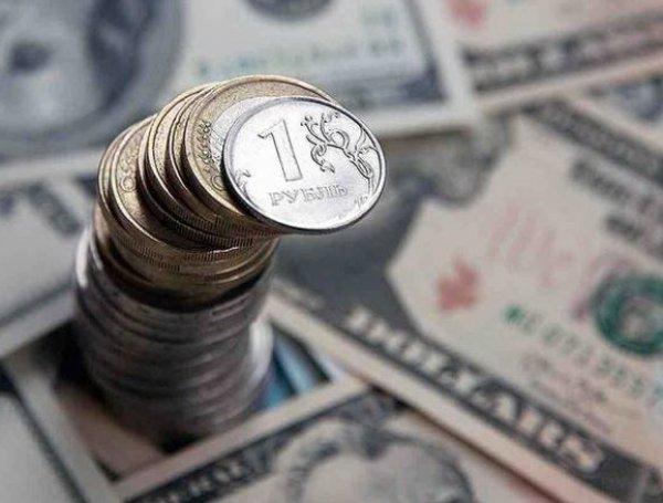 Курс доллара на сегодня, 12 сентября 2018: что теперь будет с курсом рубля – прогноз МЭР и Минфина