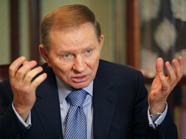 Кучма пришел в ужас от происходящего на Украине
