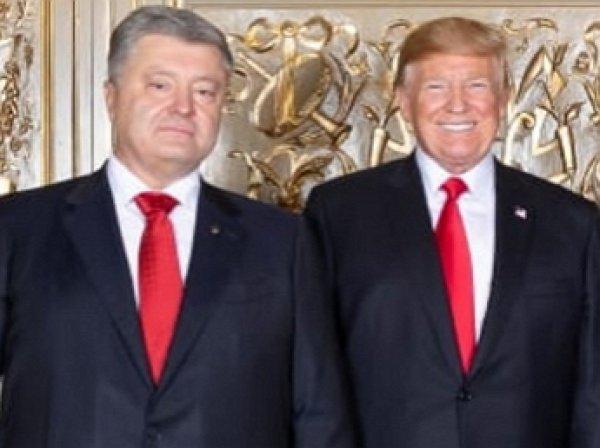 Совместное фото Порошенко и Трампа с женами высмеяли в Сети