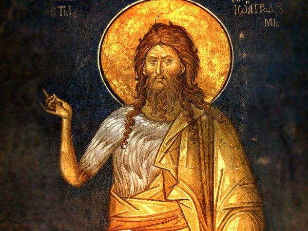 Какой сегодня праздник: 11 сентября 2018 отмечается православный праздник Иван Постный (усекновение главы Иоанна Предтечи)