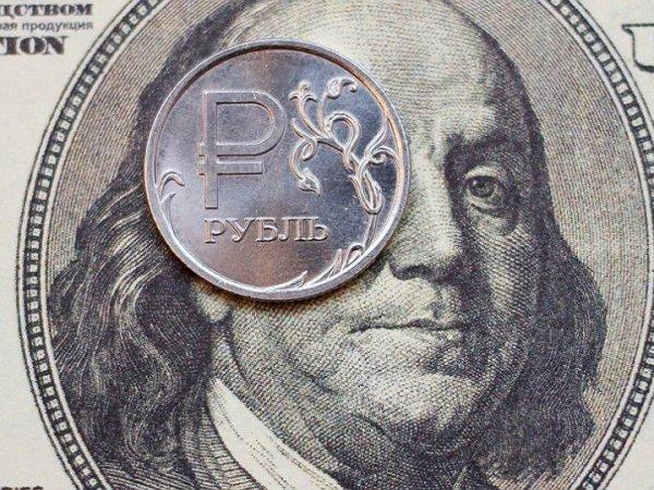 Курс доллара на сегодня, 27 сентября 2018: США топит рубль – эксперты