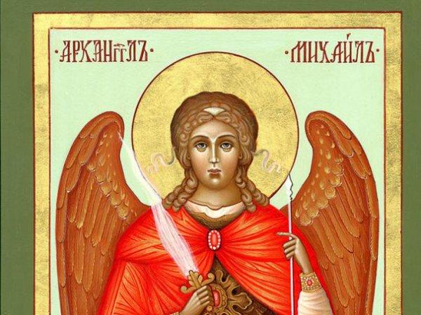 Какой сегодня праздник: 19 сентября 2018 отмечается церковный праздник Михайлов день
