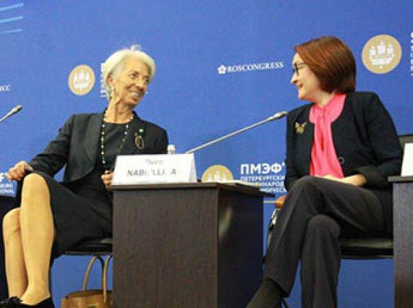 """Набиуллина """"сбежала"""" в США, чтобы рассказать правду МВФ о выводе капитала из России"""