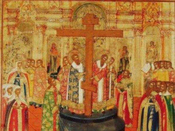 Какой сегодня праздник: 27 сентября 2018 года отмечается церковный праздник Воздвижение Креста Господня