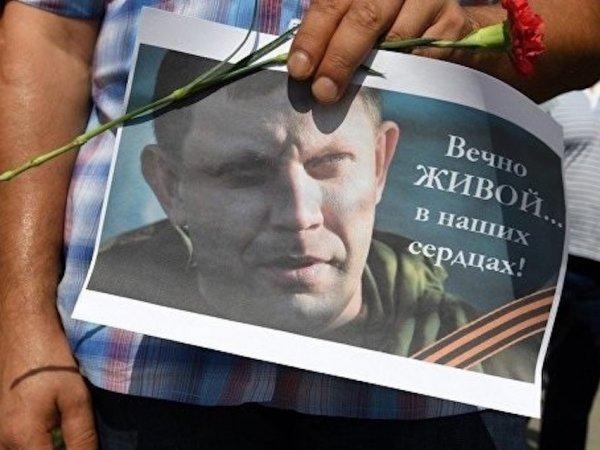 На похоронах Захарченко открыли гроб: украинские СМИ опубликовали фото