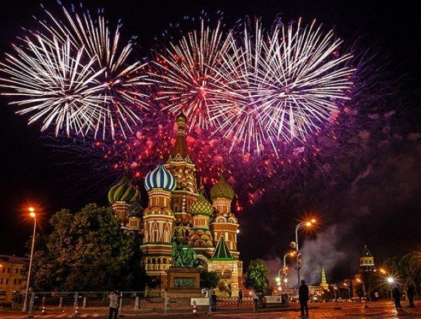 День города Москвы 2018: программа мероприятий, во сколько салют, где будут концерты
