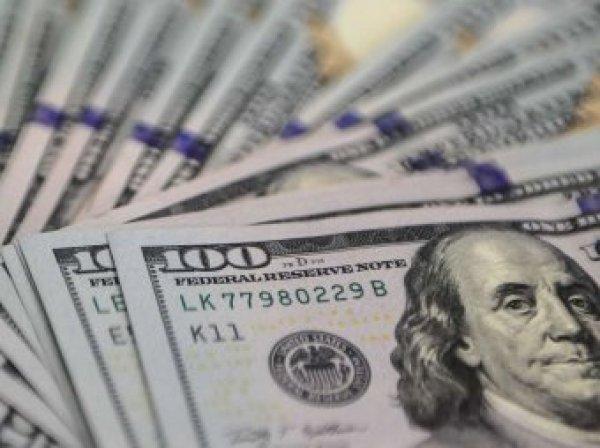 Курс доллара на сегодня, 12 октября 2018: эксперты назвали условие, при котором курс доллара мог бы быть ниже на 10-20 рублей