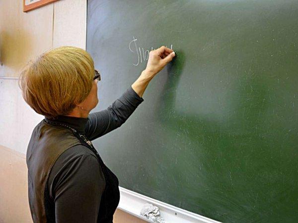 День учителя 2018 в России: поздравления, что подарить, какого числа