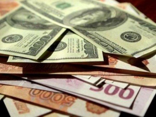 Курс доллара на сегодня, 10 октября 2018: из-за новых санкций доллар взлетит на 20% – эксперты