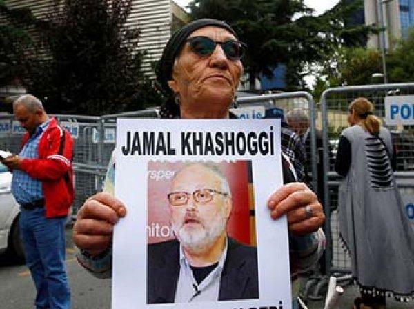 СМИ: пропавшего саудовского журналиста пытали и обезглавили на глазах генконсула
