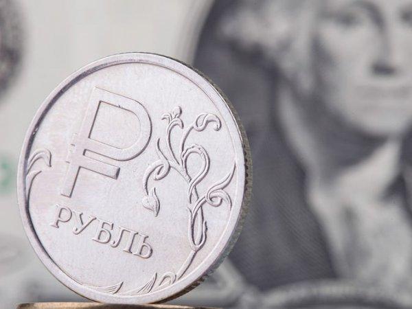 Курс доллара на сегодня, 4 октября 2018: рубль покатился вниз в ожидании новых санкций – эксперты