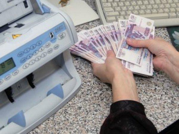 Курс доллара на сегодня, 26 октября 2018: рублю дали прогноз накануне заседания ЦБ РФ - эксперты