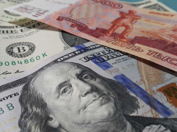 Курс доллара на сегодня, 2 октября 2018: в какой валюте россияне хранят сбережения, рассказали эксперты