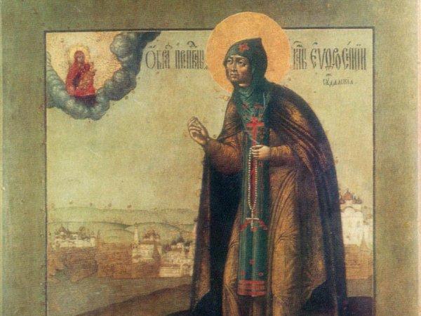 Какой сегодня праздник: 1 октября 2018 года отмечается церковный праздник Евфросинии Суздальской
