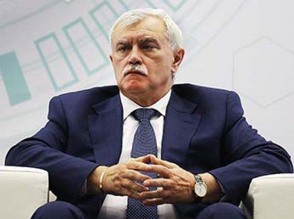 Эксперты рассказали, зачем Полтавченко убрали из Петербурга