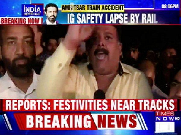 В Сети появилось видео наезда поезда на зрителей фестиваля в Индии