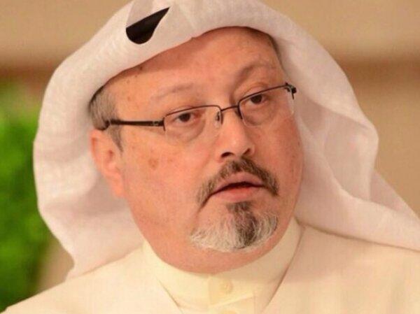 Тело убитого журналиста Хашогги найдено в колодце в резиденции саудовского консула