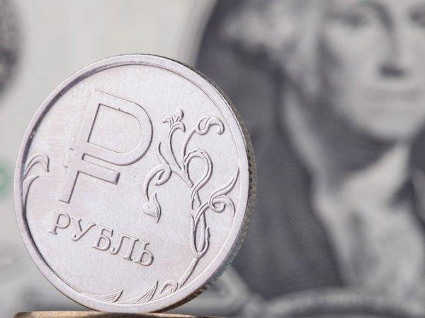 Курс доллара на сегодня, 11 октября 2018: эксперты рассказали, чего ждать от курса доллара в конце торговой недели