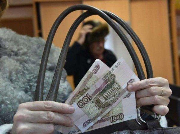 СМИ рассказали, когда ПФР может удерживать до половины пенсии россиян