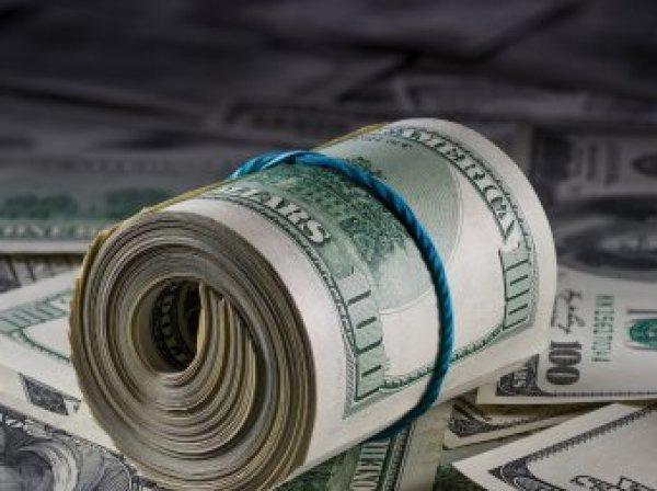 Курс доллара на сегодня, 18 октября 2018: эксперты ждут обвала курса доллара