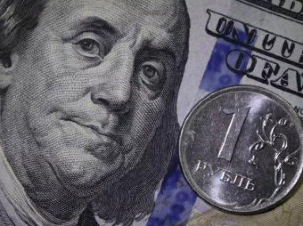 Курс доллара на сегодня, 9 октября 2018: о долларе и ситуации на валютном рынке рассказал эксперт