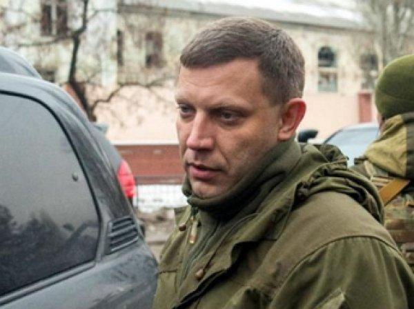 СМИ: Захарченко убили при помощи мини-камеры