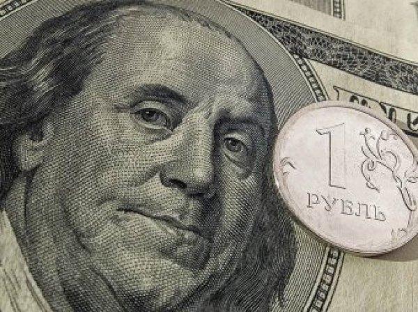 Курс доллара на сегодня, 6 октября 2018 взлетел на мощном факторе - эксперты