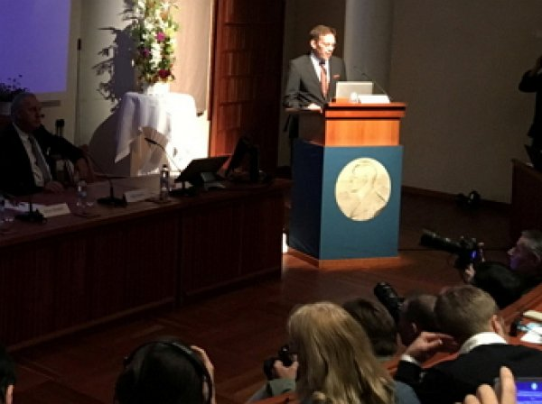 Нобелевскую премию по физике 2018 присудили за лазеры