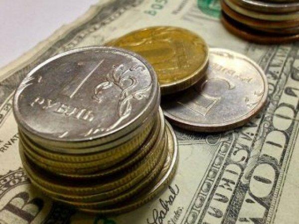 Курс доллара на сегодня, 8 октября 2018: рубль будет слабеть на новой неделе – прогноз экспертов