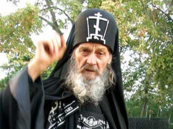 Опубликовано пророчество старца из Одессы о дате завершение войны на Донбассе