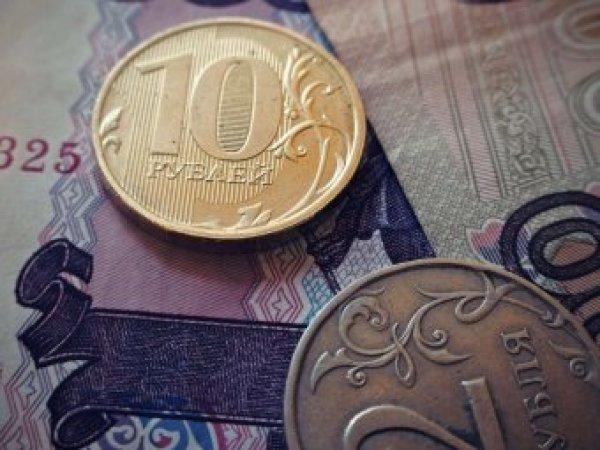 Курс доллара на сегодня, 31 октября 2018: названы два главных риска для курса рубля
