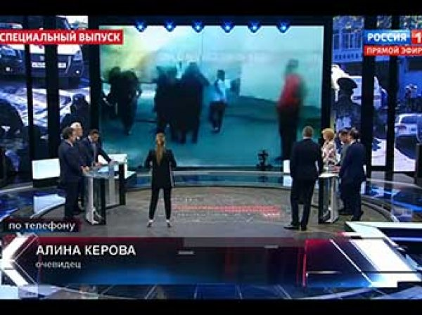 На телеканале Россия-1 взяли интервью у погибшей в Керчи
