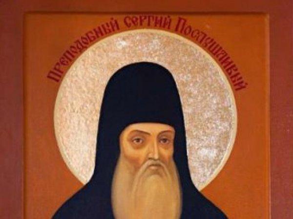 Какой сегодня праздник 20.10.2018: церковный праздник Сергий Зимний отмечается 20 октября