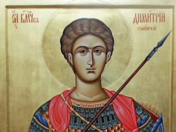 Какой сегодня праздник 26 октября 2018: церковный праздник День святого Дмитрия отмечают в России 26.10.2018