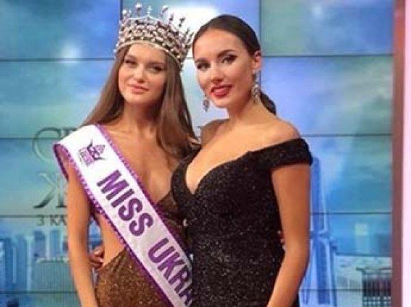 """После скандала названо имя новой """"Мисс Украина - 2018"""""""