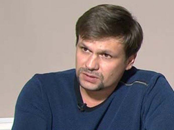 Полковника ГРУ Чепигу опознали среди участников убийства чеченского командира в Турции