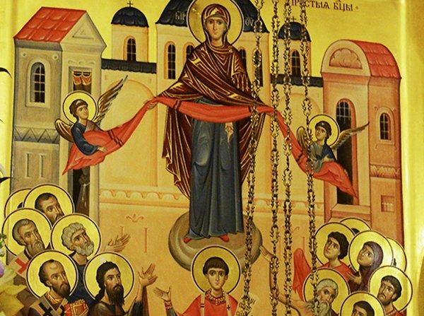 Какой сегодня праздник 14 октября 2018 года: православный праздник Покров Пресвятой Богородицы