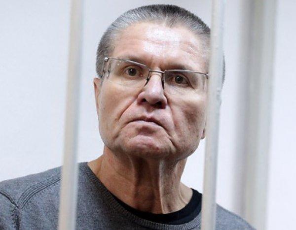 Спустя почти год после приговора Улюкаеву названа истинная причина ареста экс-министра