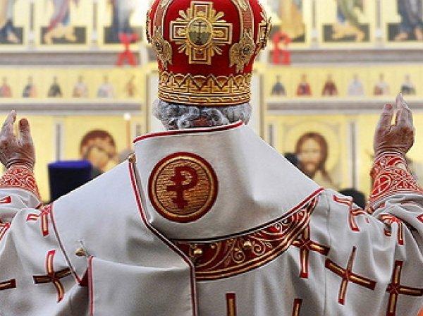 РПЦ объявила разрыве отношений с Константинопольским патриархатом