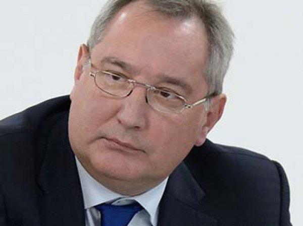 Рогозина вывели из-под санкций США ради поездки в Америку