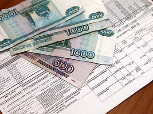 Россиян могут обязать погашать коммунальные долги соседей