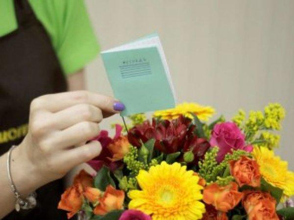День учителя 2018: какого числа в России, поздравления