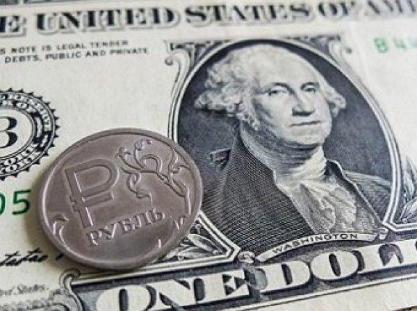 Курс доллара на сегодня, 16 октября 2018: когда доллар взлетит до 500 рублей - прогноз эксперта