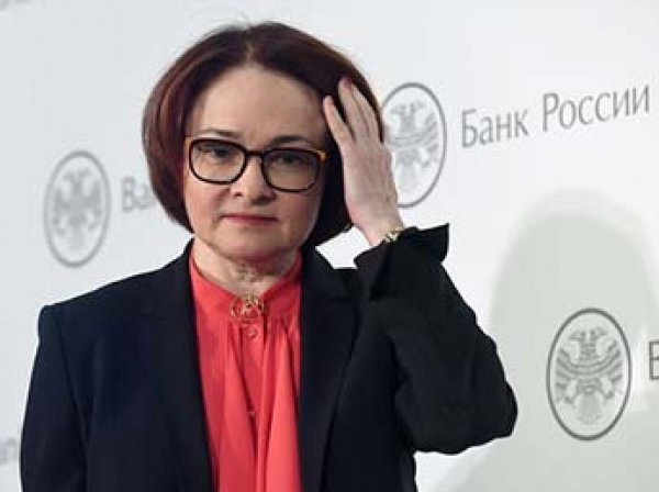 """Набиуллина призвала россиян избавиться от """"банковского рабства"""""""