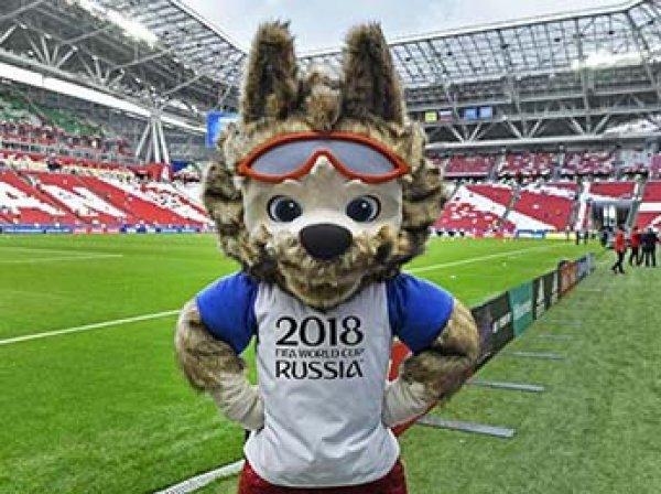 Эксперты подсчитали экономический эффект ЧМ-2018 для России