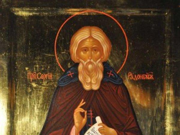 Какой сегодня праздник: 8 октября 2018 года отмечается церковный праздник Сергей Капустник