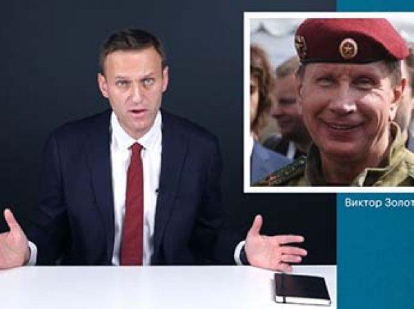 """""""Я его на другое приглашал"""": Золотов отреагировал на ответный вызов Навального"""