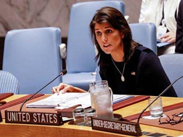 Постпред США при ООН Хейли внезапно ушла в отставку