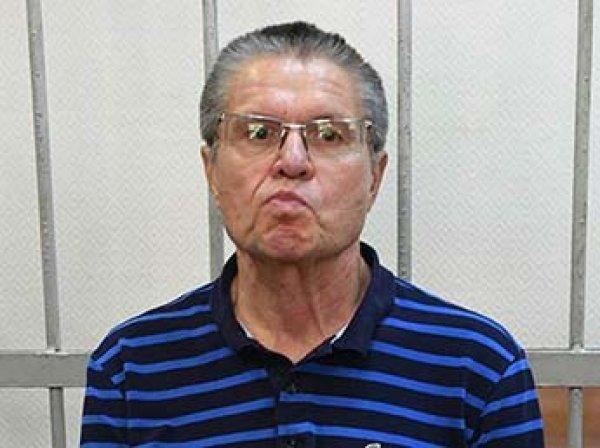 Суд снял арест со счета Улюкаева для выплаты штрафа в 125 млн рублей